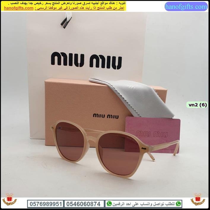 نظارات ميو ميو نسائي
