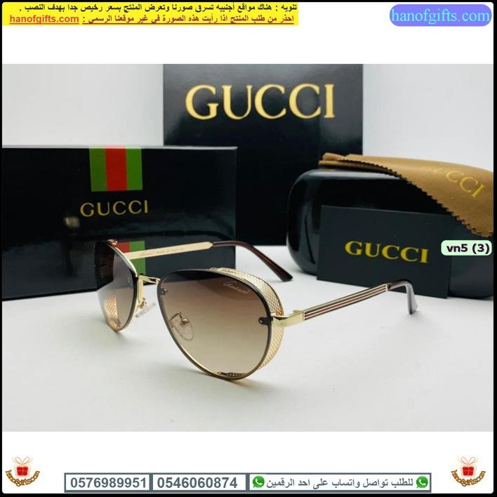 نظارات قوتشي 2021
