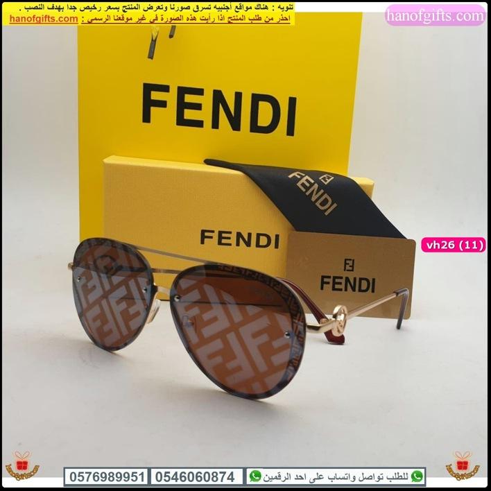 نظارات فندي الرياض