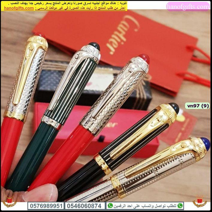 قلم كارتير درجة اولى