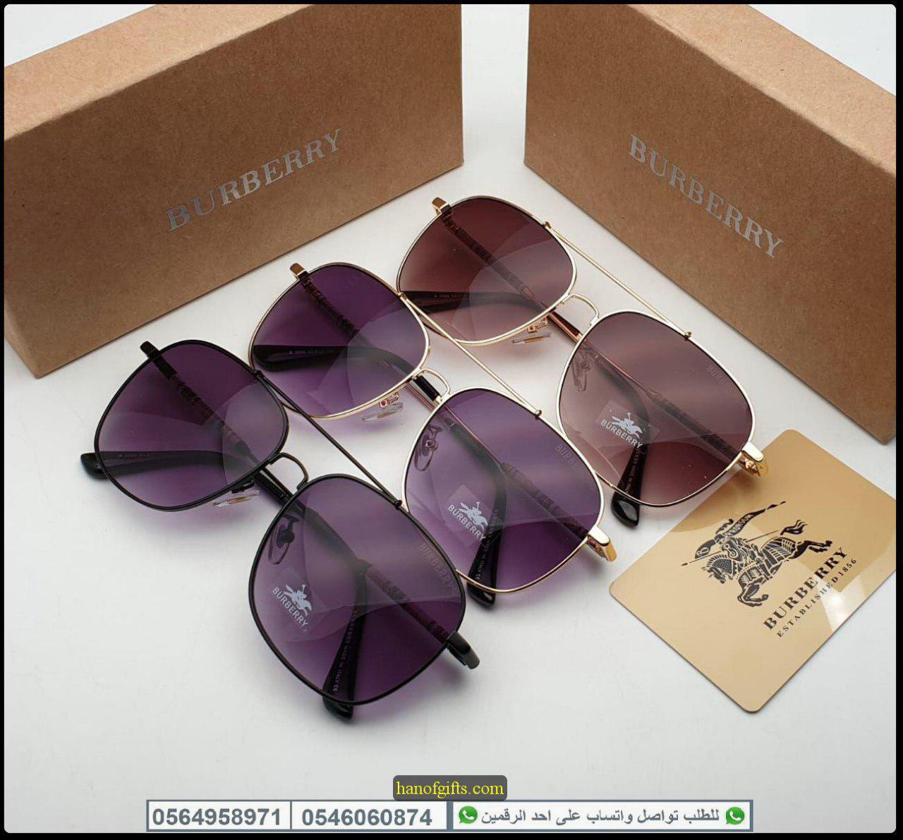 نظارات بربري Burberry