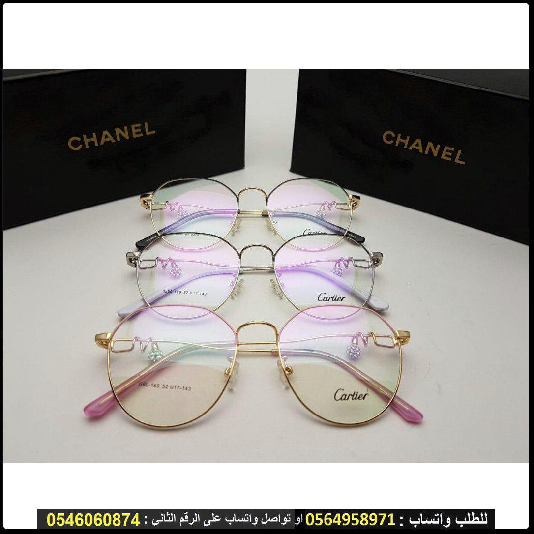 نظارات كارتير نسائي