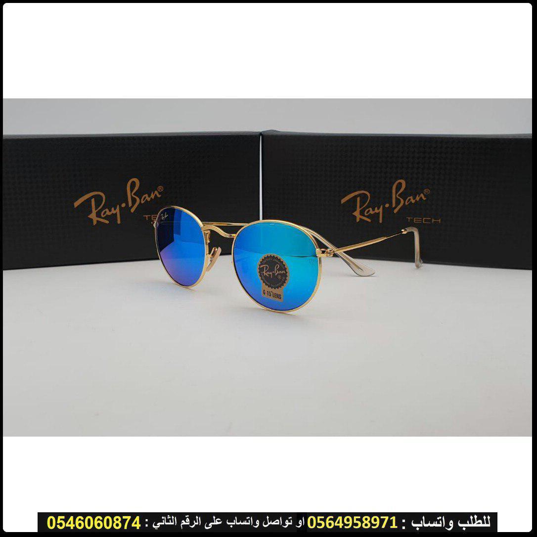 نظارات ريبان رجاليه Ray Ban