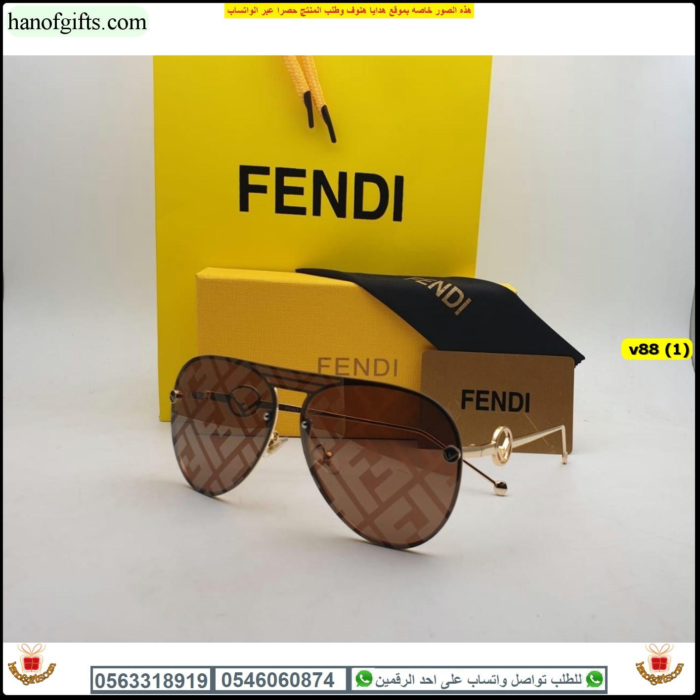 نظاره فندي FENDI