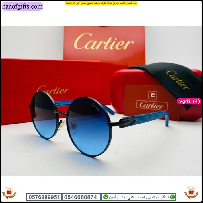 نظارات كارتير النسائيه