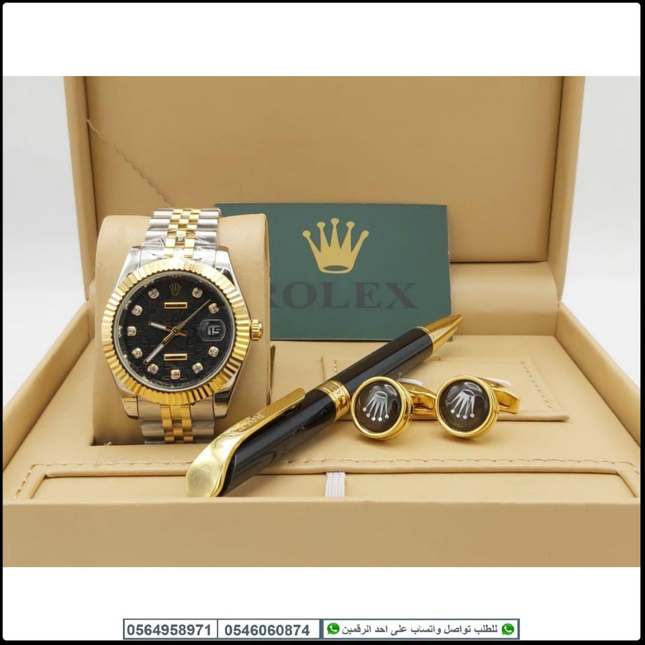ساعات رولکس رجالي Rolex طقم رولكس كلاسيك مع قلم و كبك رولكس