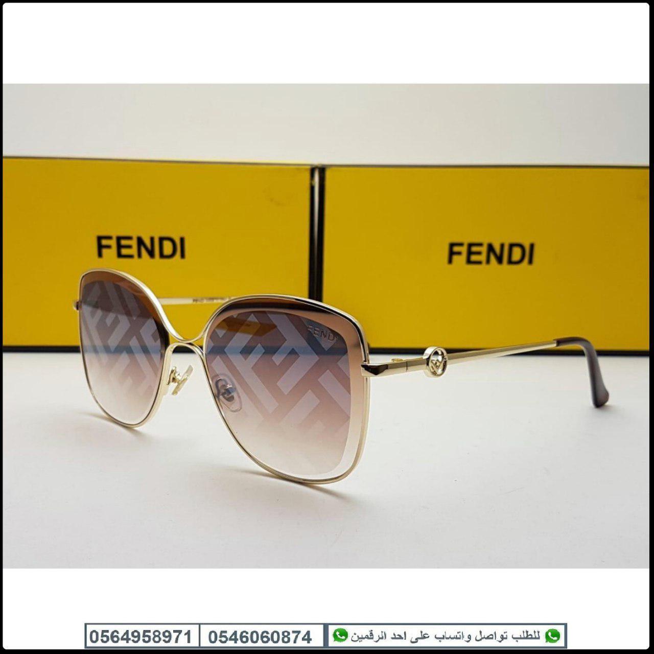 نظارات فندي نسائي