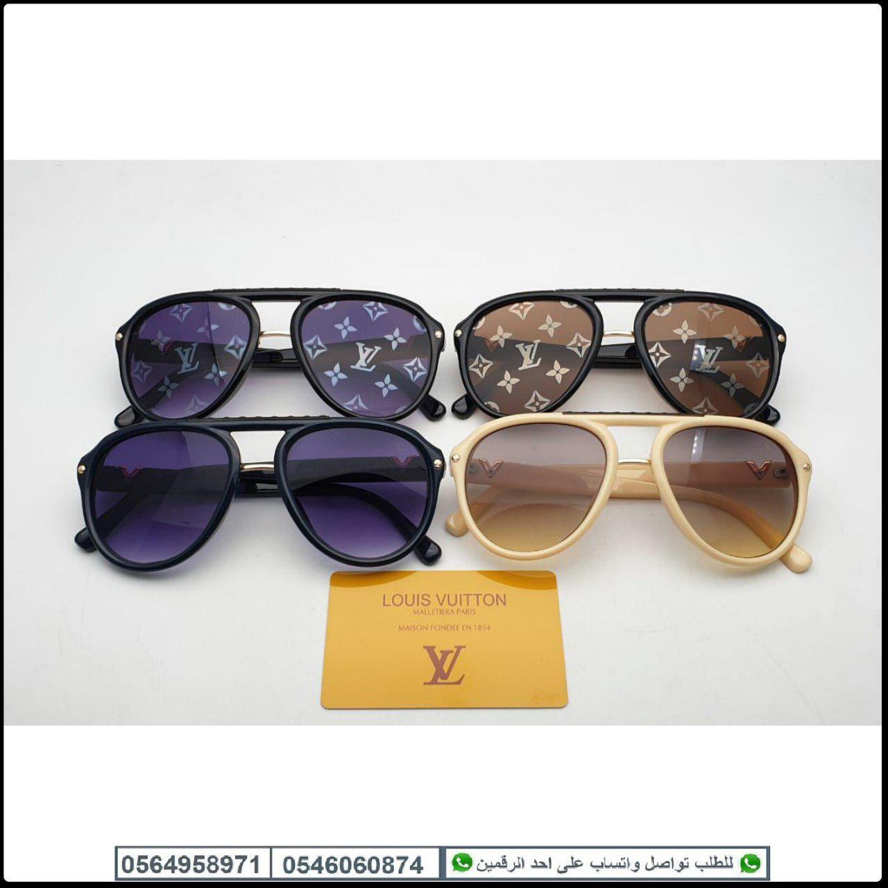 نظارات لويس فيتون رجاليه