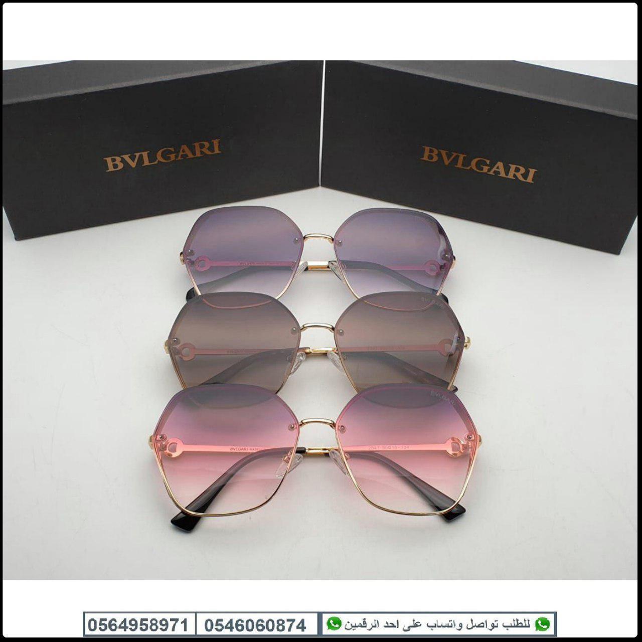 نظارات بلغاري نسائي