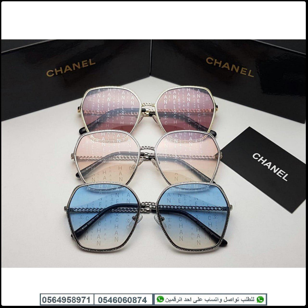 نظارات شانيل نسائي