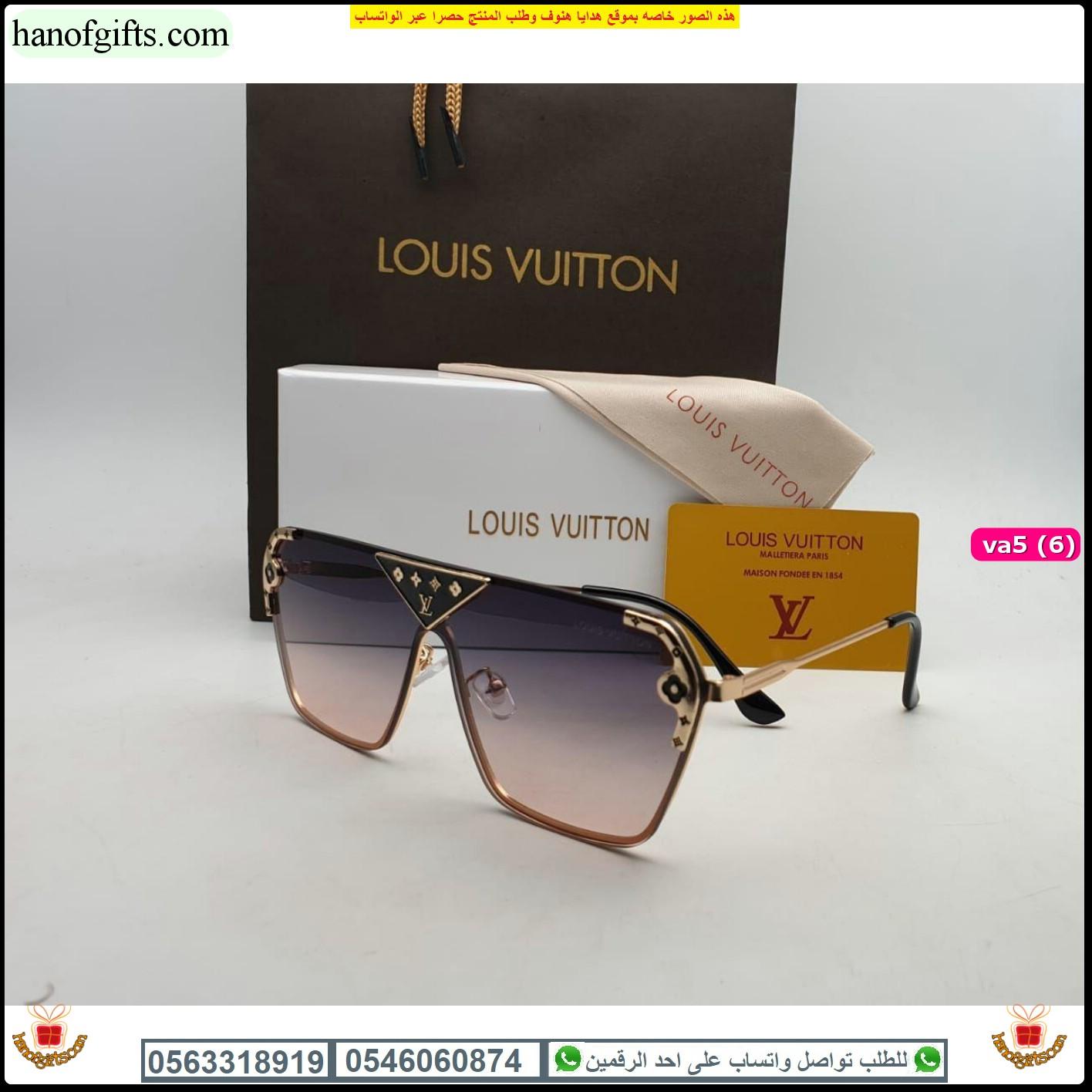 نظارات لويس فيتون نسائي