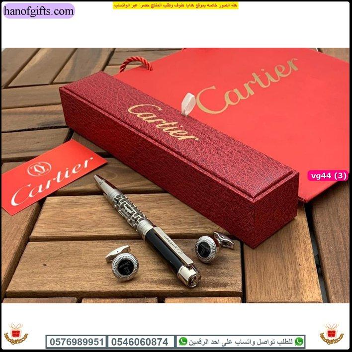 اقلام كارتير Cartier