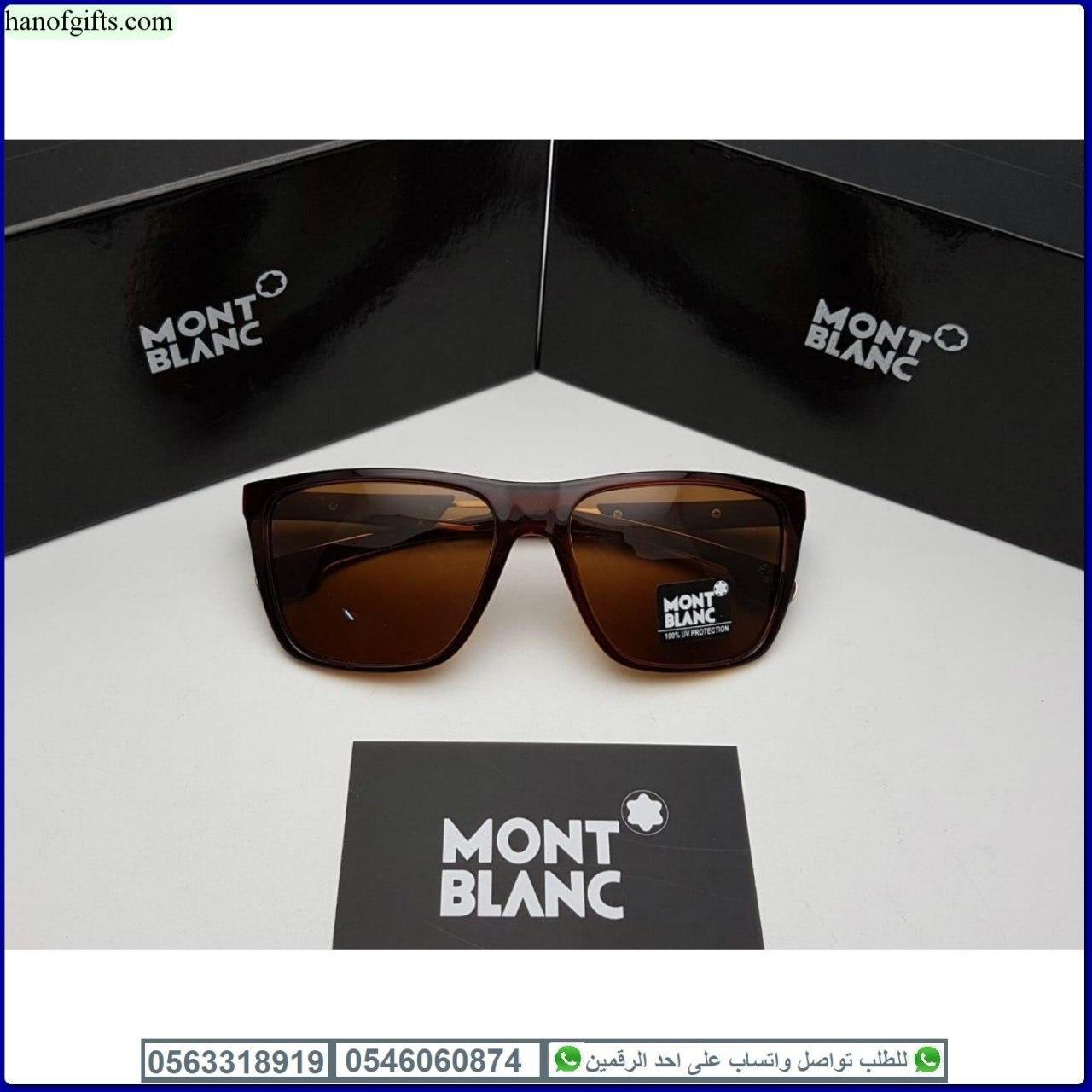 نظارات مونت بلانك رجاليه
