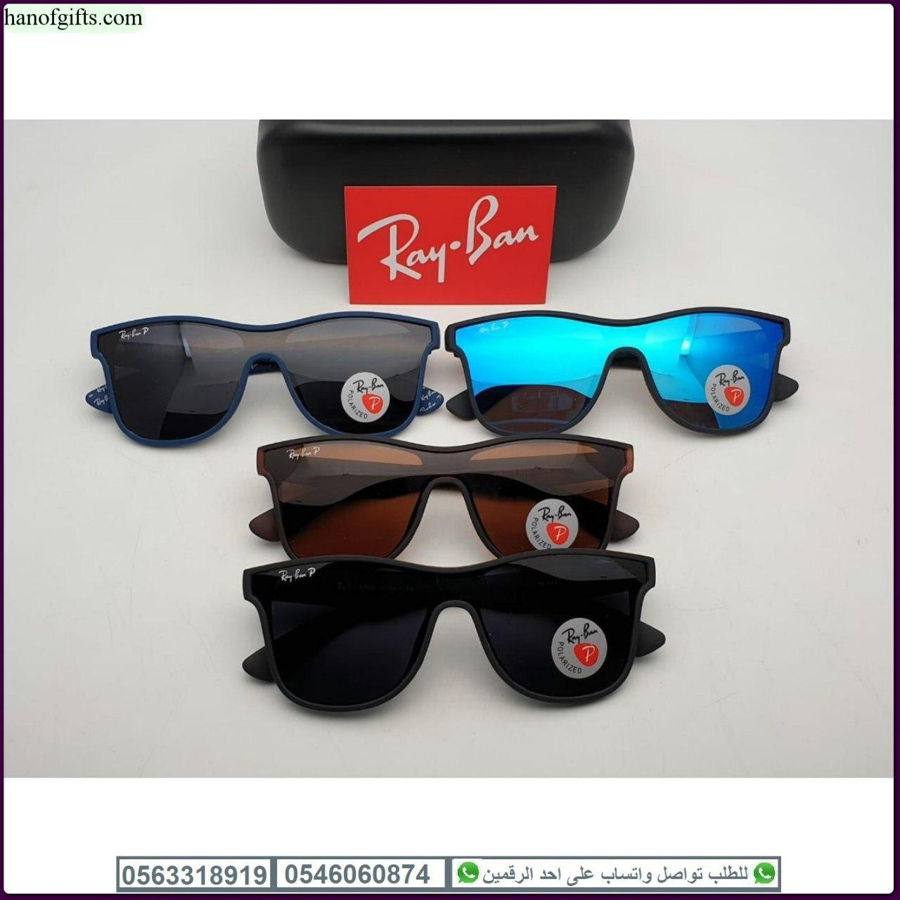 نظارات ريبان رجالي Ray Ban