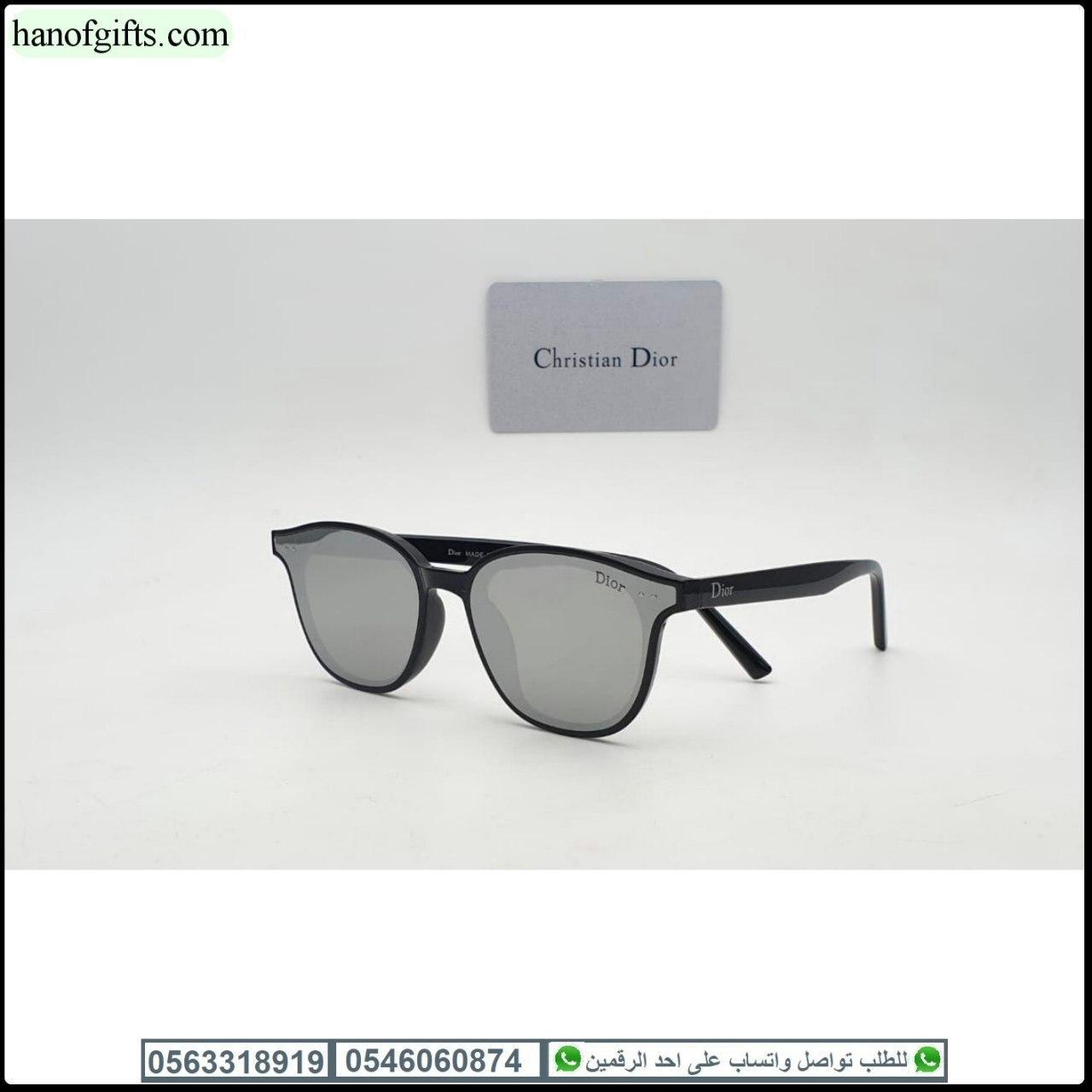 نظارة ديور نسائية