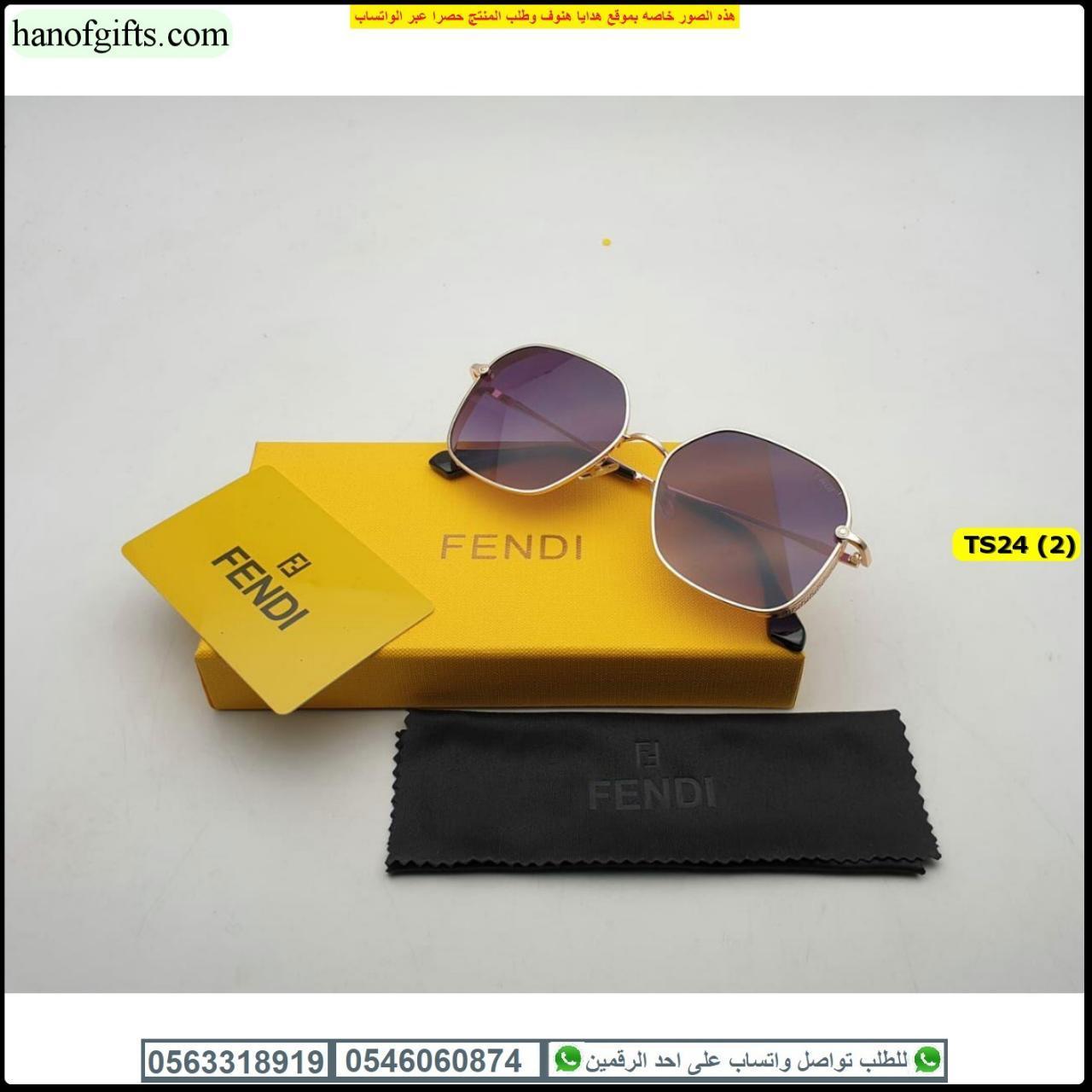 صنادل التجديد الصحوة نظارات Fendi Zetaphi Org