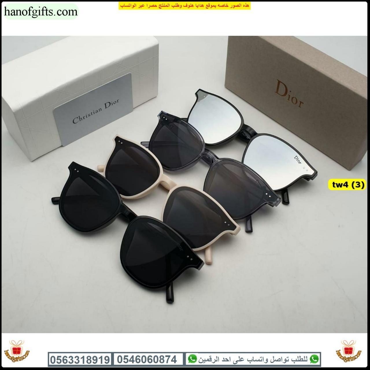 نظارات ديور نسائي 2020