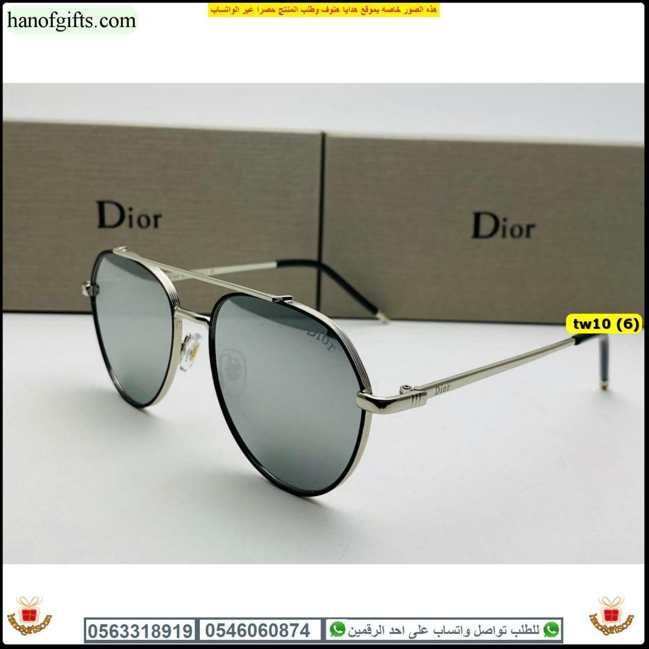 نظارات ديور ٢٠٢٠