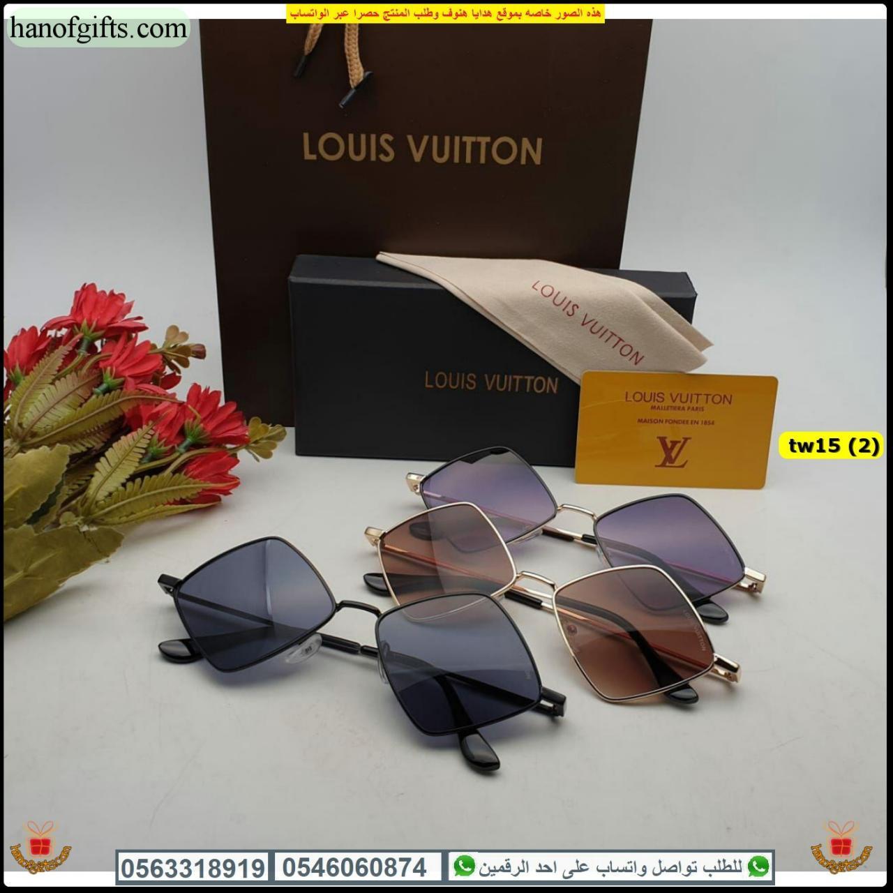 نظارة لويس فيتون للبيع 2020
