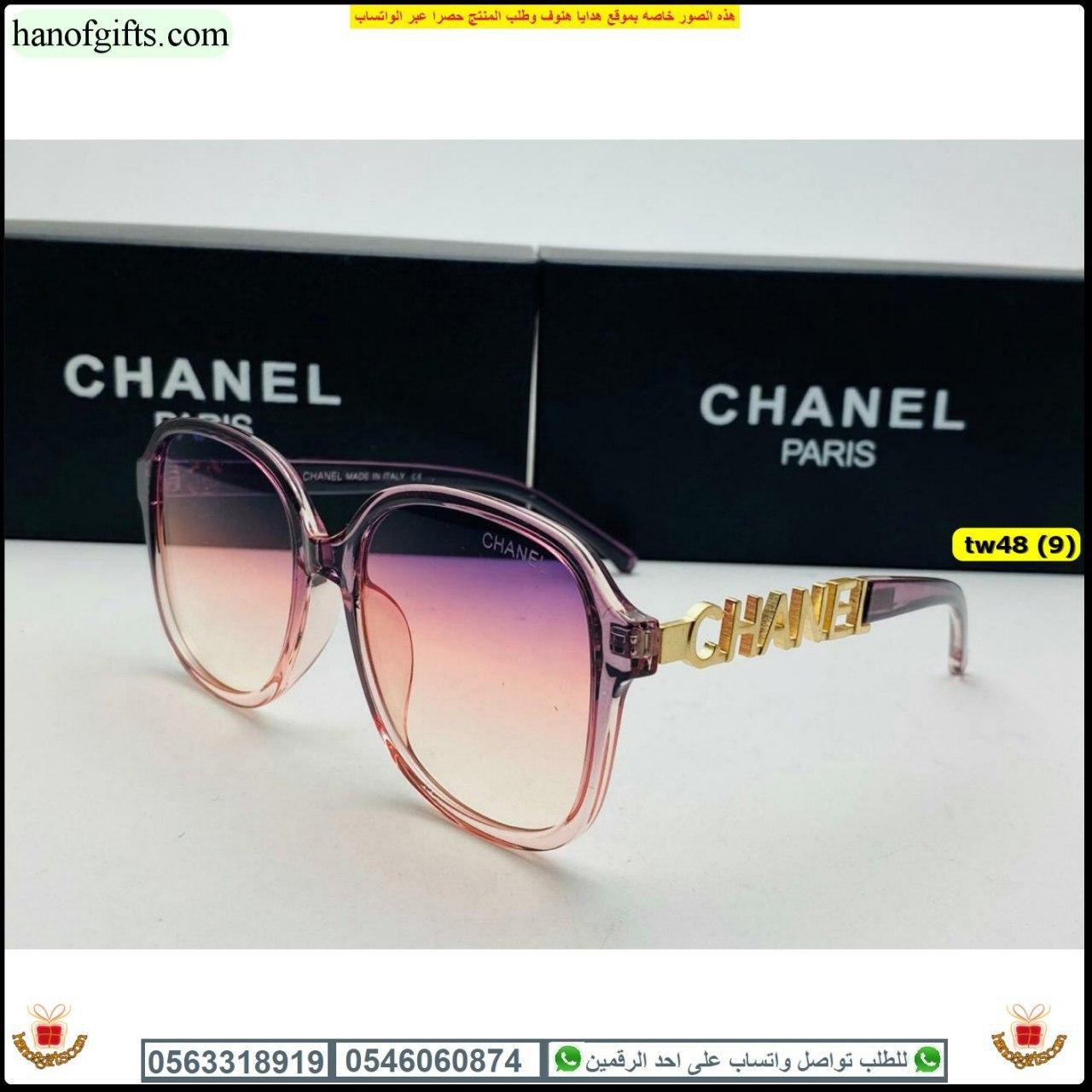 نظارات شانيل شمسية