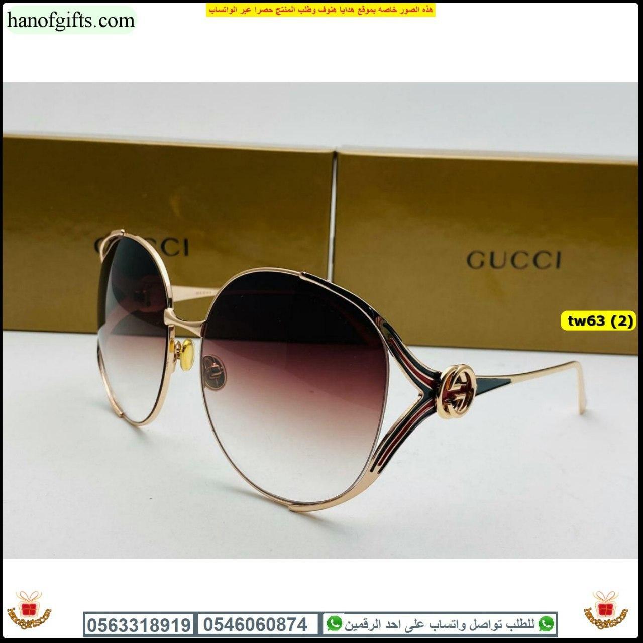 نظارات شمسية نسائية قوتشي