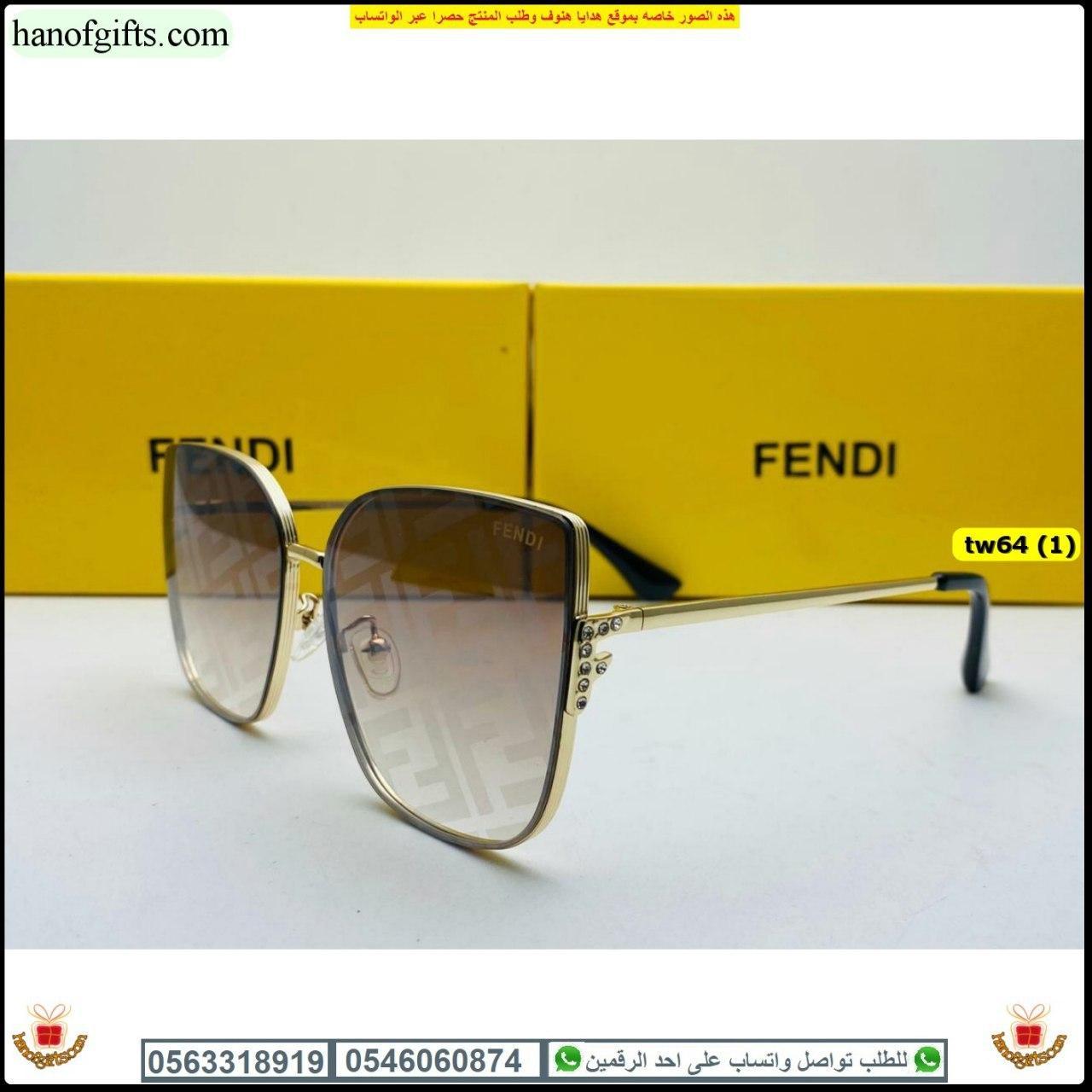 نظارات شمسية نسائية من فندي