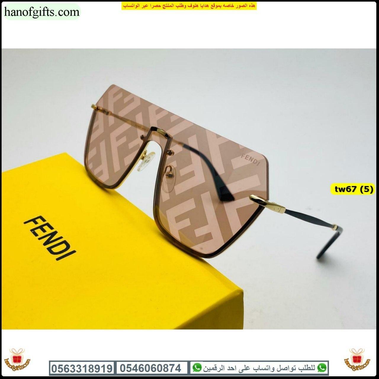 نظارات شمسية فندي لوجو