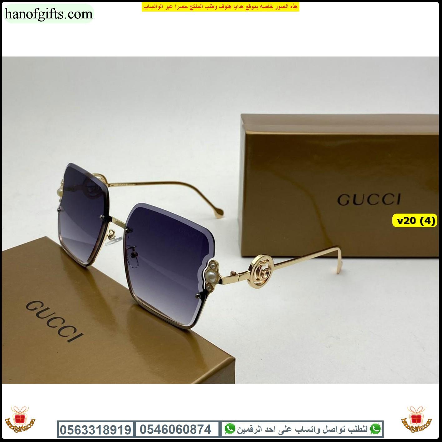 نظارة شمسية نسائية ماركة قوتشي
