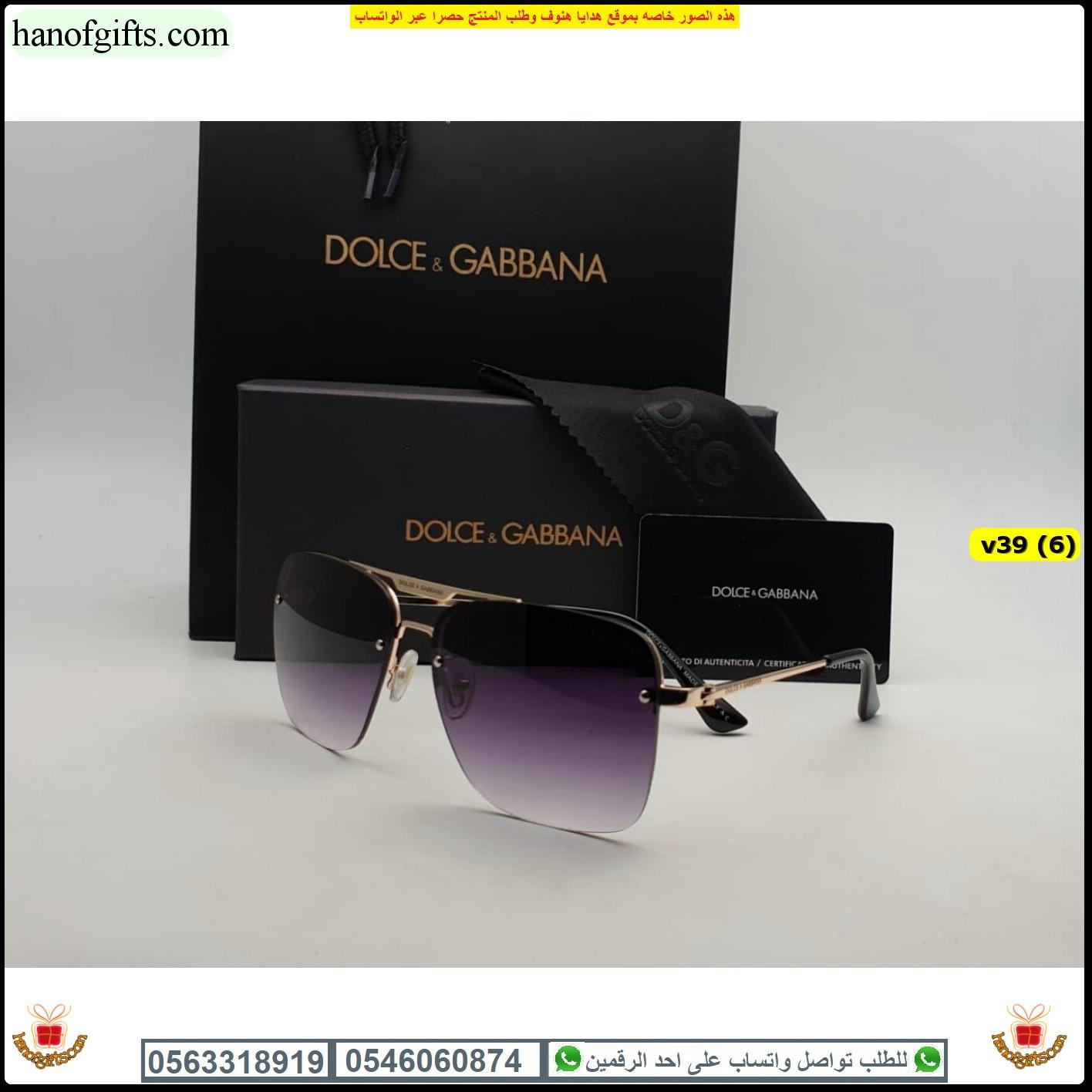 نظارات شمسية d&g