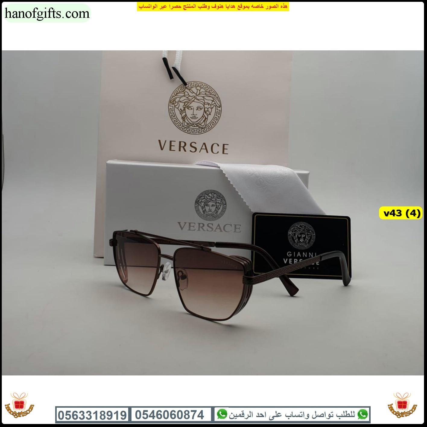 نظارات فرزاتشي 2020 رجالي