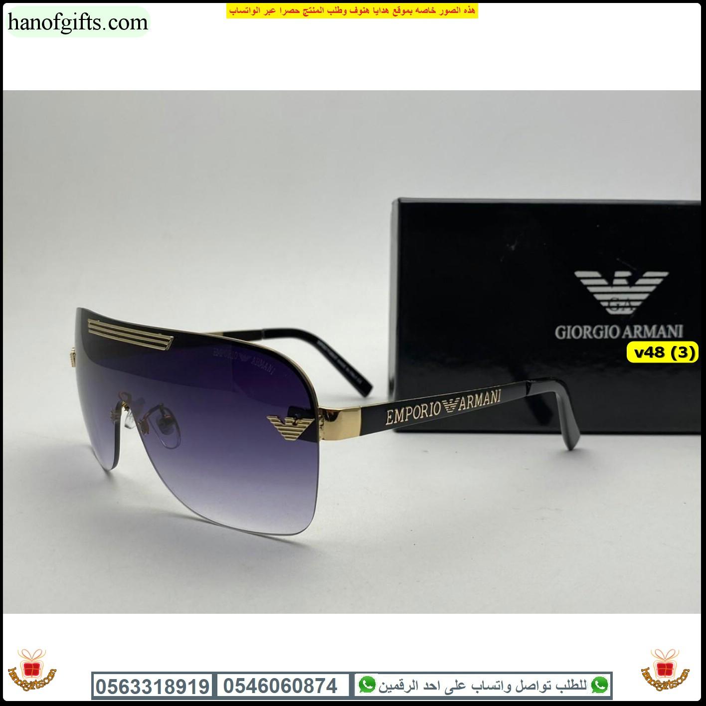 نظارات ارماني نسائية