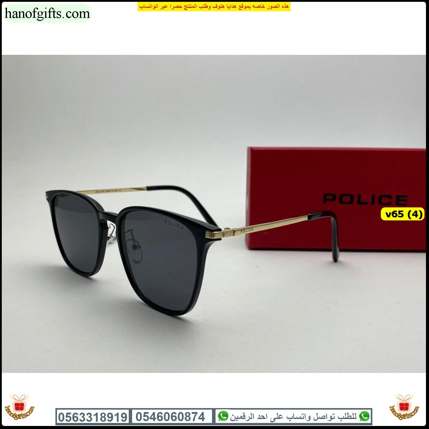 نظارات بوليس 2020