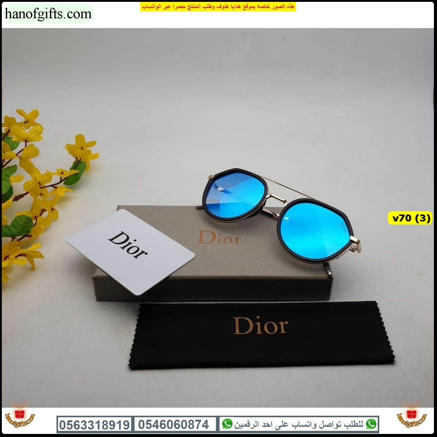نظارات dior 2020
