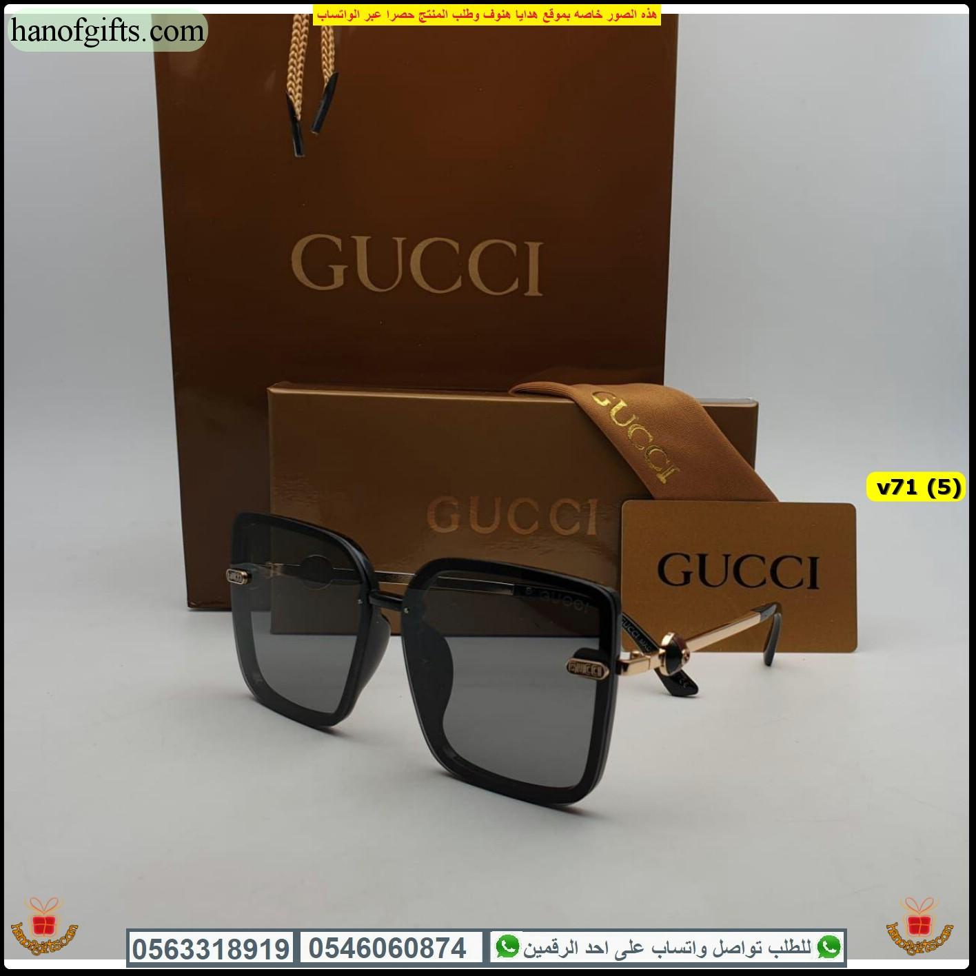 نظارات gucci 2020