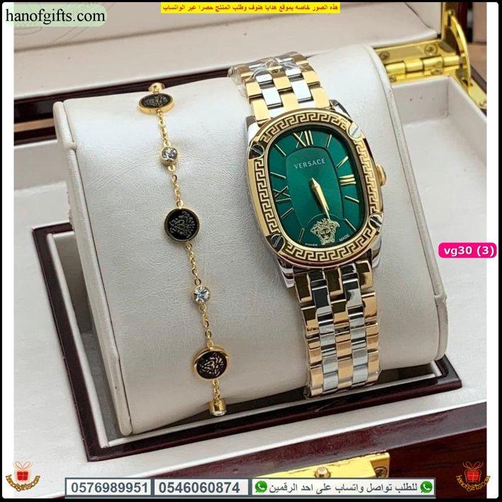 ساعات فرزاتشي في الرياض