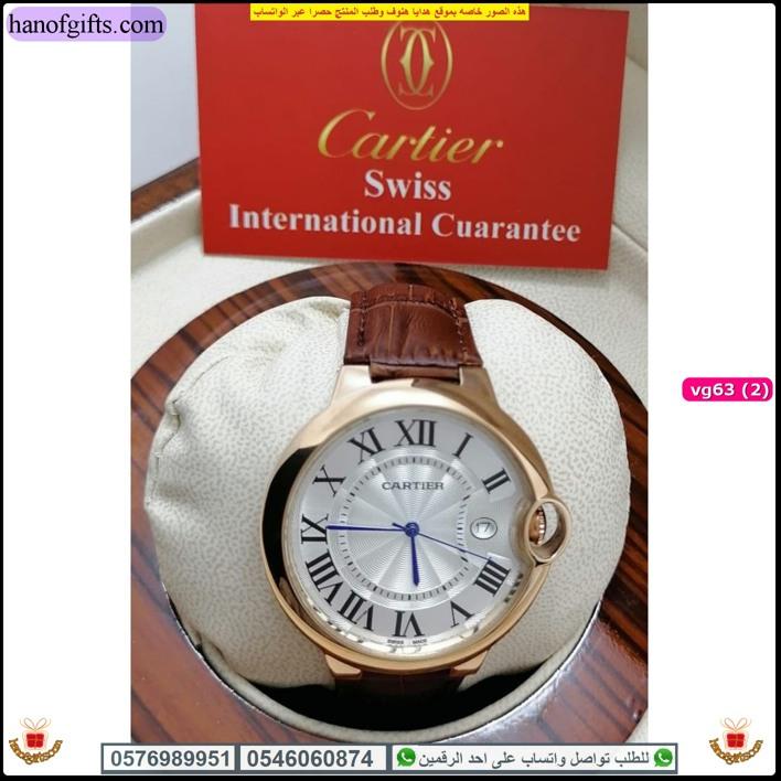 ساعة كارتير جلد
